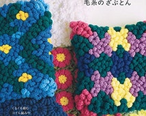 Fun Fun Crochet Cute Stool Cushions Round Square Flower - Japanese Craft Pattern Book