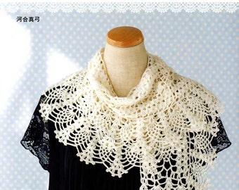 Pineapple Crochet Shawls & Stoles 30 - Japanese Crochet Book MM