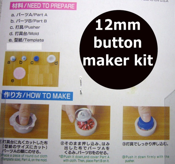 cover button maker kit 12mm wireloop back by heartbeadssupply. Black Bedroom Furniture Sets. Home Design Ideas