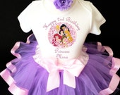 Pink Lavender Princess Flower Ariel Cinderella Belle 2nd Second Girl Birthday Tutu Outfit Custom Personalized Name Age Party Shirt Set