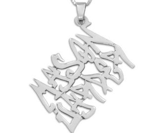 Personalized 2 Name Necklace - sterling silver - choose from 4 styles