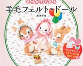 Master Nami Kurosawa Collection 01 - Dreamy Felt Wool Doll - Japanese craft book