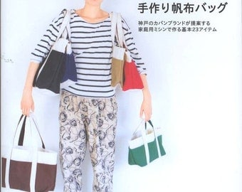 TANDEY Canvas Tote Bag, Shoulder Bag Pattern - Japanese Sewing Book - Simple, Basic Design - Easy Sewing Tutorial, Bags & Pouches, B1592