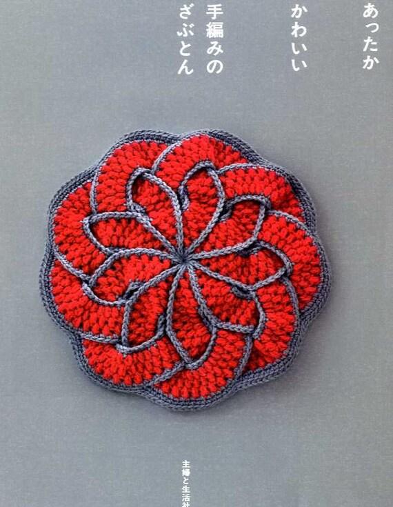 Cushion Patterns Japanese Crochet Pattern Book Floor