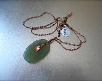 Adventurine Quartz Pendant Necklace, earthy, Semi translucent Greens, Natural, Oval quartz, quality stone. One of a kind gift.
