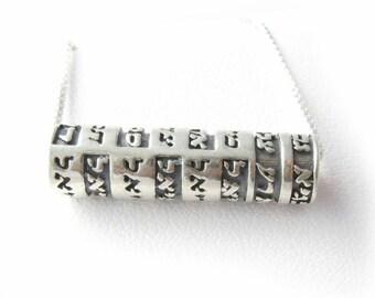 Silver judaica pendant,12th angels tube pendant