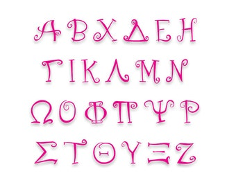 Greek Curls Embroidery Font - Instant Download