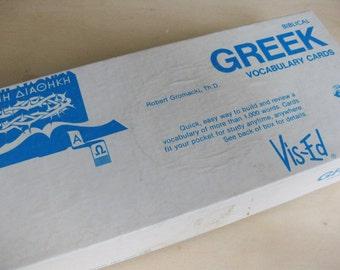 Vintage Boxed Vis-Ed Biblical Greek Vocabulary Cards, Flash Cards