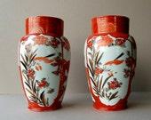 Pair of Japanese Kutani vases Oriental vases Flower vases Orange red gold vases Vintage home decor
