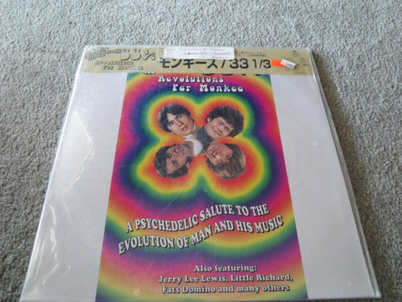 David Jones Personal Collection Record Album - The Monkees - 33 1/3 Revolutions Per Monkee Television Special - Laser Videodisc