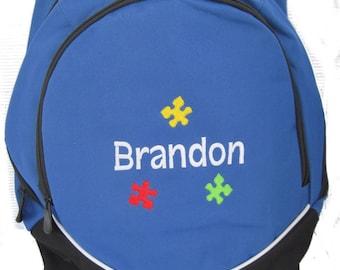 Personalised Cycle//Bike PE//School//Sports Drawstring Bag