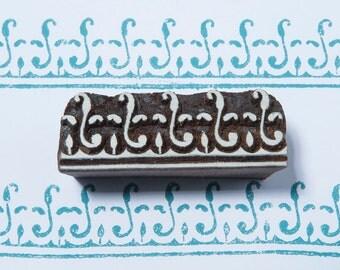 Patterned Border 096, hand carved textile stamp