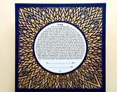 Papercut Ketubah Gold Sunburst