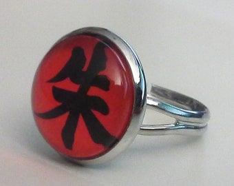 Naruto Itachi Uchiha Cosplay Adjustable Glass Stone Ring