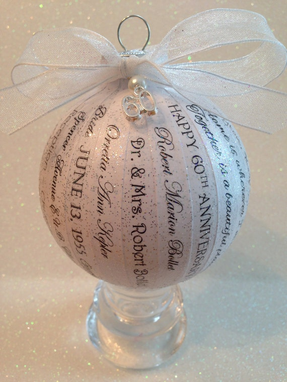 60th Wedding Anniversary Personalized Ornament /Family Keepsake ...