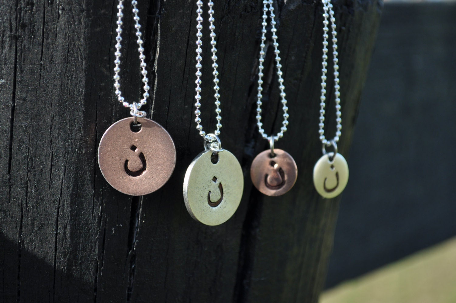 I am nazarene necklace hand stamped arabic n for Arabic letter necklace
