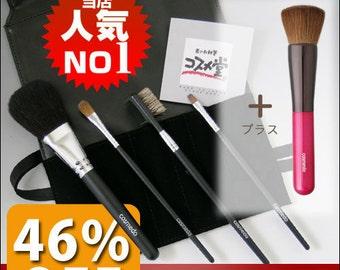 Made in Japan Makeup Brush Sets / Japanese Kumano / Kumano brushes makeup brushes 5 pc set + case