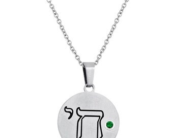 Chai Disc Pendant With Personalized Birthstone