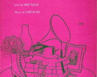 1930 MEMORIES OF YOU (Vintage Sheet Music) John W. Schaum Fun-to-Play Piano Solos Wall Art