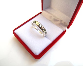 shema israel prayer blessing wedding band ring 925 sterling silver