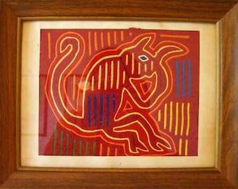 Vintage Mola, framed Mola, fabric art, South American decor, vintage framed mola, tribal art, abstract