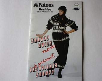 Patons 481 -  Pullover and Matching Skirt,  Vest, Cardigan Jacket , Hat, Mens and women's Pullovers,