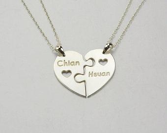 Heart Puzzle Necklace,Family Necklace,2 pieces puzzle Necklace,Heart Pendant Necklace,Name Necklace,Engraved Necklace,Memorial Necklace N019