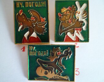 Wolf, Pins Green Soviet Cartoon Badges (1980's)