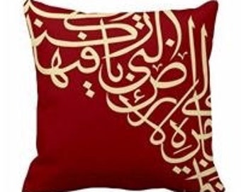 two Arabic calligraphy decor cushion throw off  oriental Abstract contemporary home decor cushion colors can be customized upon request
