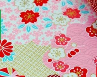22 inch x 16 inch (58cm x 42cm) washi origami yuzen paper, pink red white melting 461
