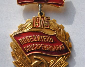 Clearance SALE 50 % OFF ---  Socialist competition winner medal, made in Soviet Union