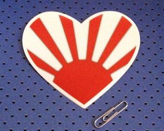 Red Rising Sun Heart Bumper Sticker