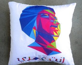 Om Kalthoum cushion 40 x 40 cm