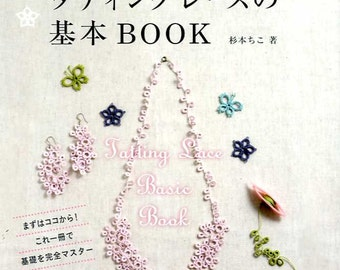 Tatting Lace Basic Book -  Japanese Craft Book
