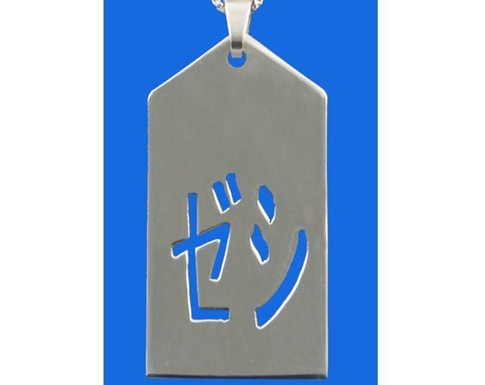 Personalized Tag Necklace - Japanese Name Necklace - Sterling Silver - Choose from many languages and tag shapes