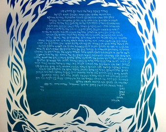 Sierra Nevada Mountains Ketubah with Leafy Trees - papercut wedding artwork - calligraphy