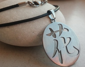Blossom in kanji -  stainless steel pendant on leather cord mens or womens tribal necklace