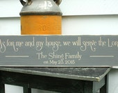 As for Me and My House We Will Serve The Lord Personalized Family Name Wood Sign - 8x30 Wedding Carved Engraved Handpainted Wooden Sign