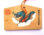 Japanese Shrine Wood Plaque Year Of the Dragon - Lucky Charm in 1988 in Mamushigaike Hachimangu Shrine E4-17