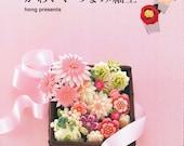Out-of-print Master Hong Collection 02 - Tsumami Kanzashi and Modern Corsage 2 - Japanese craft book