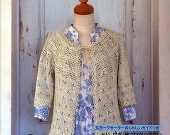 Crochet & Knitting Sweater, Tunic, Poncho, Cardigan, Vest Pattern, Easy Tutorial, Women Knit Clothing, Top Down Knitting Instruction, B1332