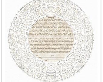 Ketubah: Thou Art Mine I