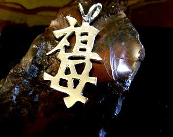 KANJI GRANDMOTHER  Pendant Sterling Silver Free Domestic Shipping