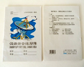 Retro Chinese notebook - composition book - with satellite dish illustration