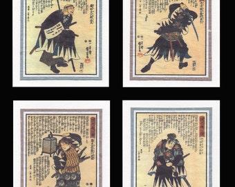 4 Blank Note Cards from 47 Ronin by Kuniyoshi gcds011