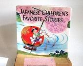 Vintage Children's Book / Japanese Children's Favorite Stories