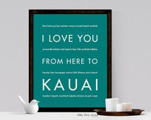Cyber Monday SALE Christmas Gift Idea, Hawaii Beach Decor, I Love You From Here To KAUAI, Shown in Teal - Choose Color Canvas Frame
