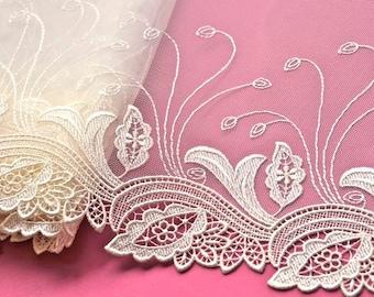 Ivory Lace Trim.  Off White Wedding Trim, Bridal Lace Trim, Wedding Dress, Bridal Veil, Mantilla, Forest Bride,