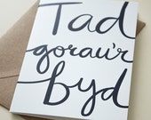 Tad Gorau'r Byd. Welsh Father's Day Card. Best Father in the World. Sul y Tadau Hapus. Wales. Welsh Language. Taid Tad Tadau. Greetings Card