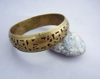 Vintage Pierced Wide Brass Bangle Stacking Bracelet B18